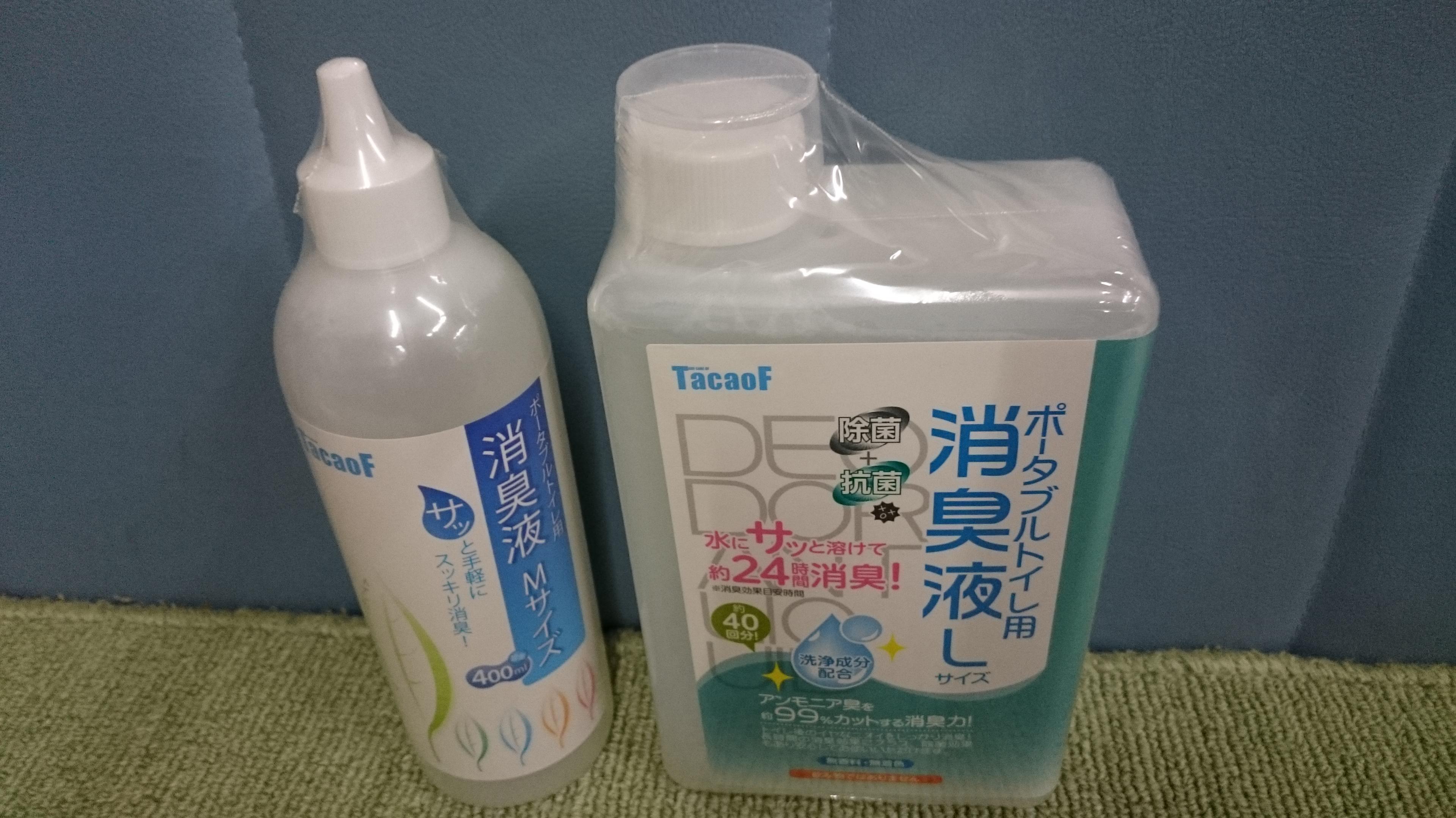 消臭剤 液体